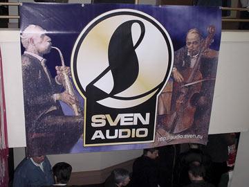 Баннер Sven-Audio