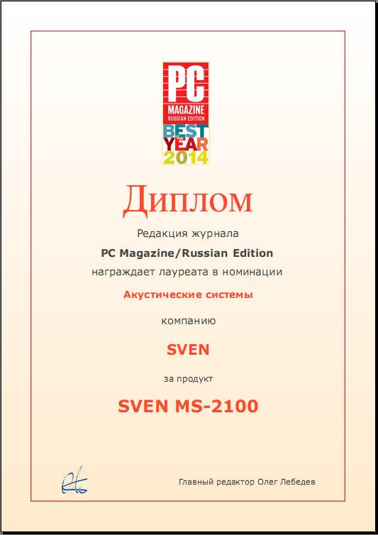 акустика 2.1 SVEN MS-2100