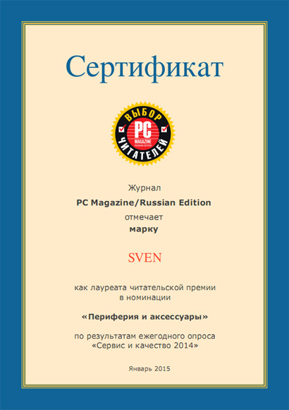 "SVEN is PC Magazine/RE Reader's Choice Prize Winner in ""Periphery and Accessories"" Nomination"