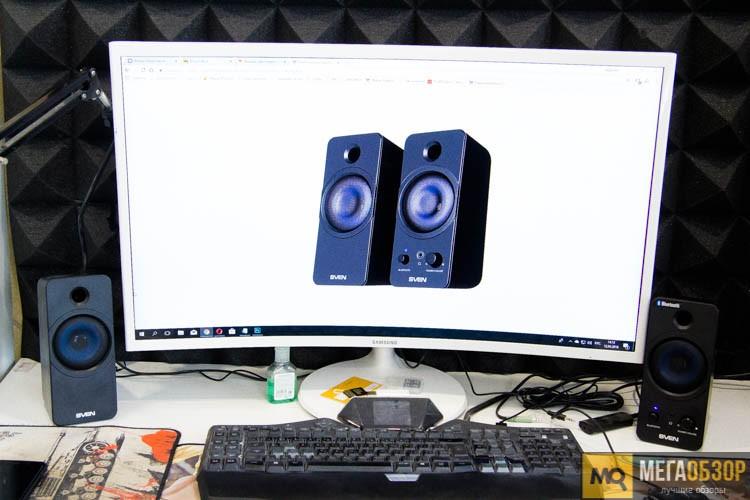 Мультимедийная акустика 2.0 SVEN 431